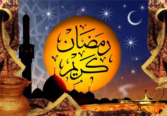 Какой сегодня праздник у мусульман как поздравить