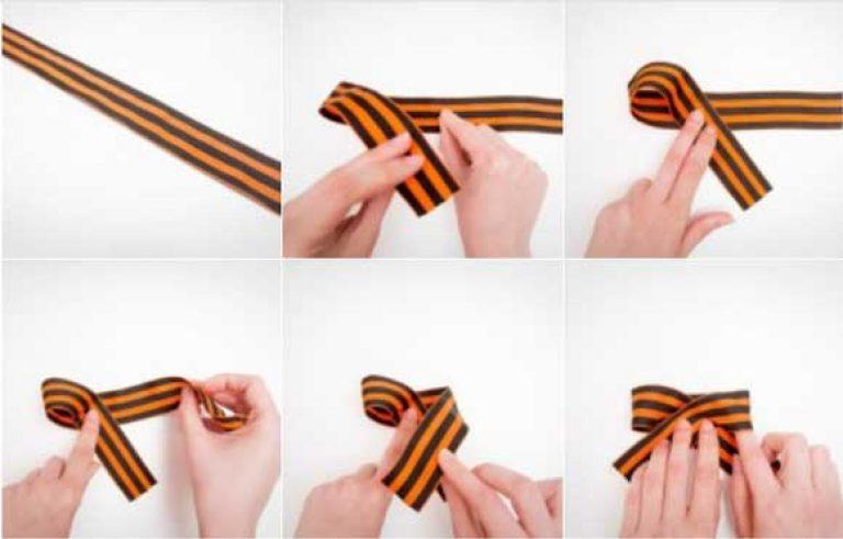 Как сделать бантик из георгиевской ленточки поэтапно бантик